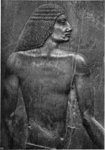Image of Egyptian carving